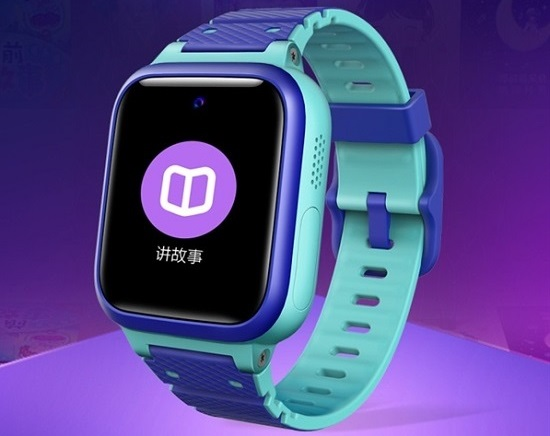 Xiaomi produces children's smart watches for $45