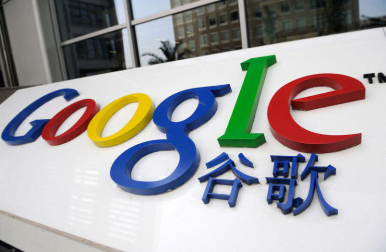 Dragonfly will help the Chinese authorities to link search queries to the user's phone number
