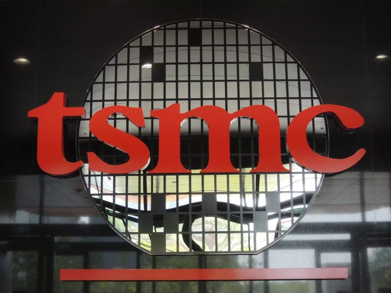 TSMC has completed the development of 7-nm process technology
