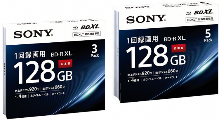 Sony started to make 4-layer BD with a capacity of 128Gb