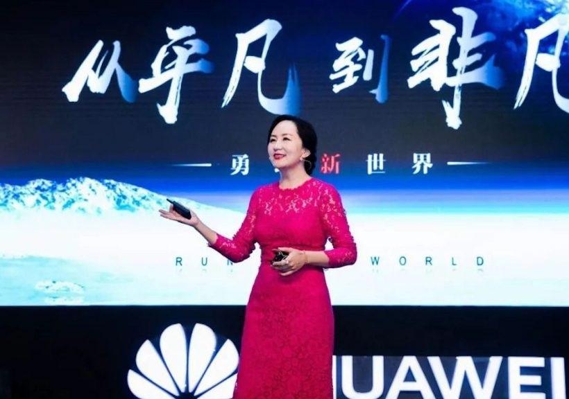 В грядущий понедельник США официально передадут в Канаду запрос на экстрадицию финансового директора Huawei Мэн Ваньчжоу