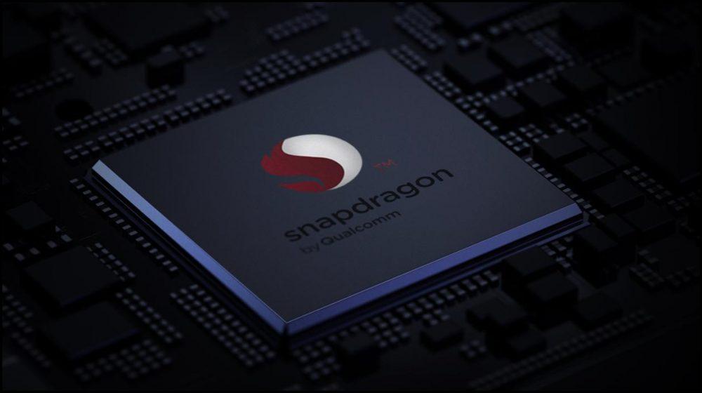 Qualcomm представила процессор Snapdragon 712