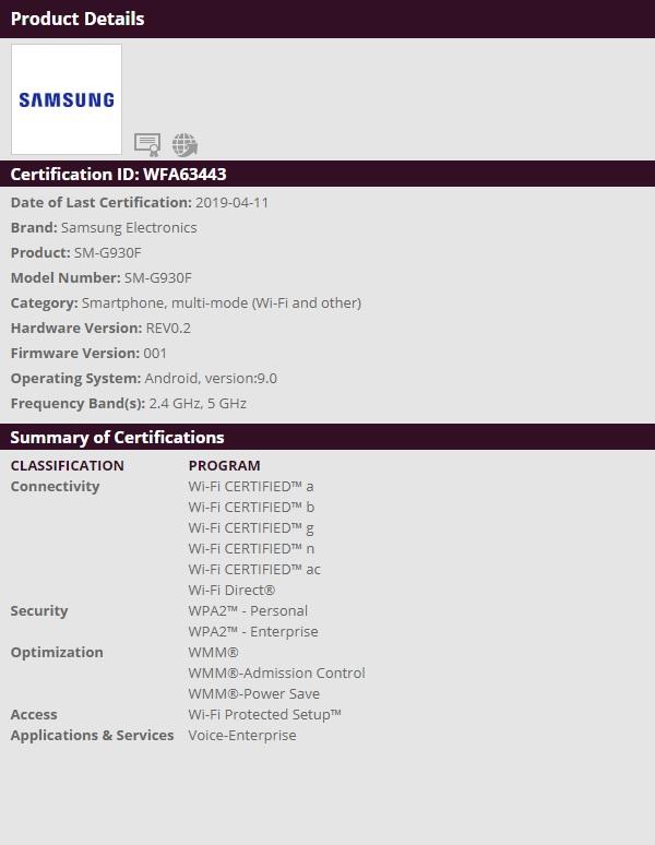 Владельцы Samsung Galaxy S7 возможно смогут обновиться до Android 9.0