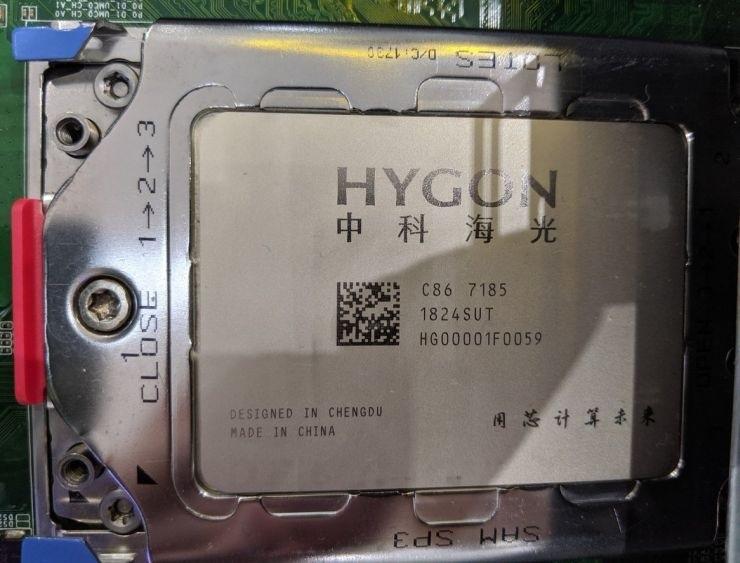 На Computex показали процессор Hygon – клон AMD EPYC