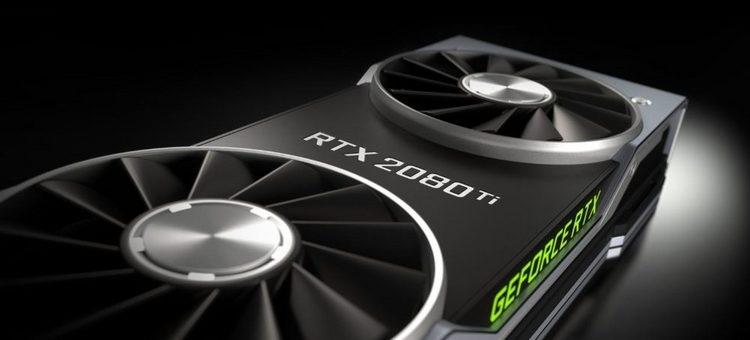 Nvidia возможно ускорит память видеокартам RTX