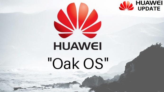 Huawei готовит альтернативу Android