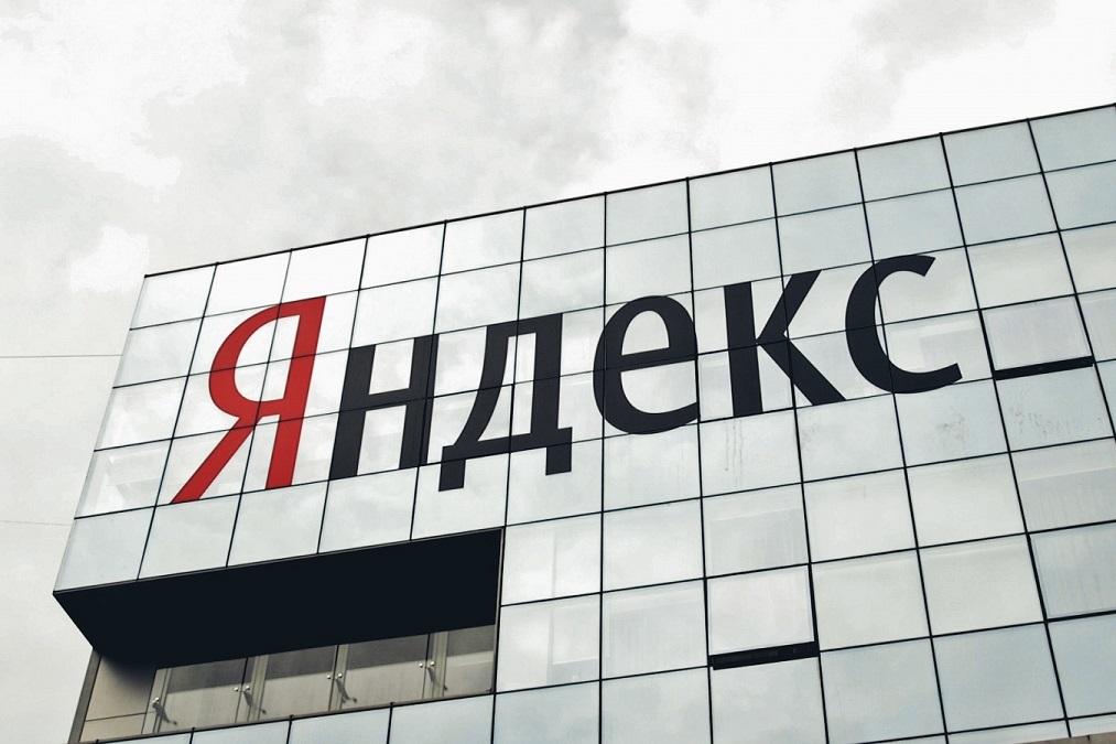 Яндекс достиг договорённостей с ФСБ по ключам шифрования