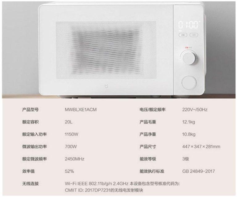 Xiaomi готовит к выпуску недорогую умную микроволновку Mijia