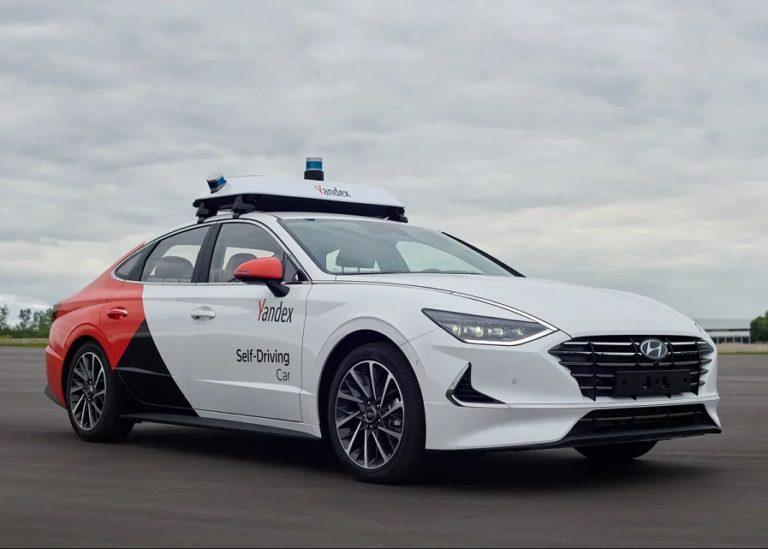 «Яндекс» с Hyundai начинают совместную разработку беспилотного автомобиля