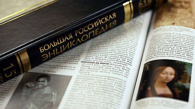 В России появится свой аналог Википедия