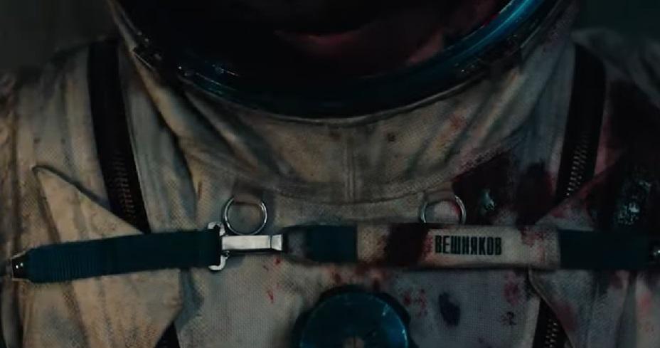 Вышел трейлер к русскому аналогу фильма «Чужой»