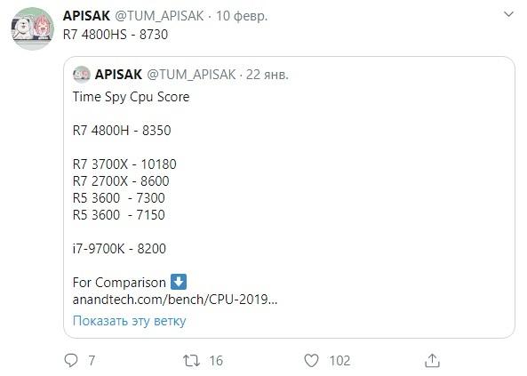 Мобильный AMD Ryzen 4800HS в тесте TimeSpy обошёл Core i7 9700K и Ryzen 7 2700X