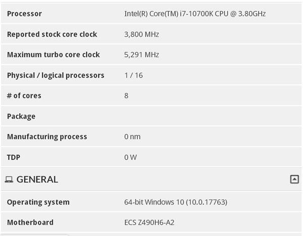Intel Core i7-10700k сможет разгоняться до 5,3Ггц «из коробки»