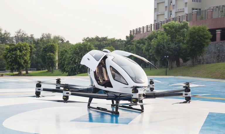В Китае построят первый в мире аэродром для пассажирских квадрокоптеров