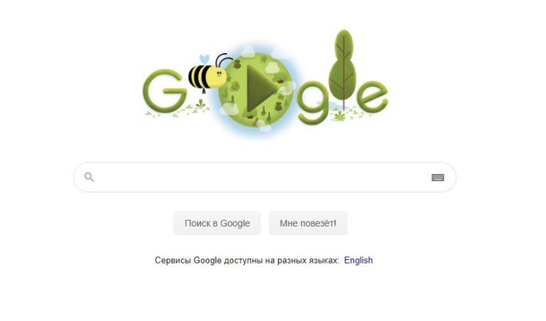 В честь Дня Земли Google запустила обучающую игрушку о пчёлах