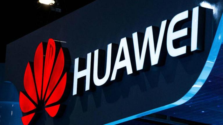 Huawei разрабатывает графические процессоры для дискретных видеокарт
