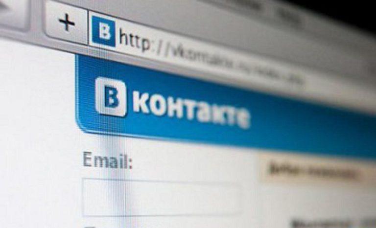 В соцсеть «Вконтакте» интегрируют платформу дистанционного обучения