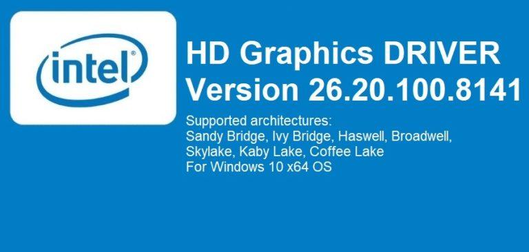 Intel выпустила универсальный драйвер для всех типов и поколений процессоров