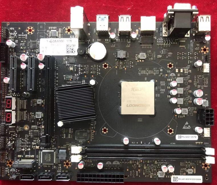 Китайские процессоры с x86-64 архитектурой от двух разных производителей уже в продаже