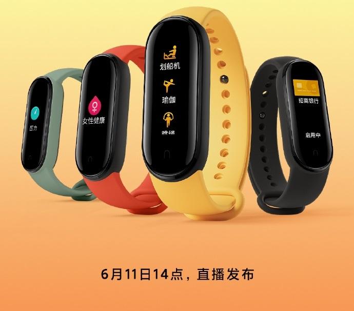 11 июня Xiaomi представит смарт-браслет Mi Band 5
