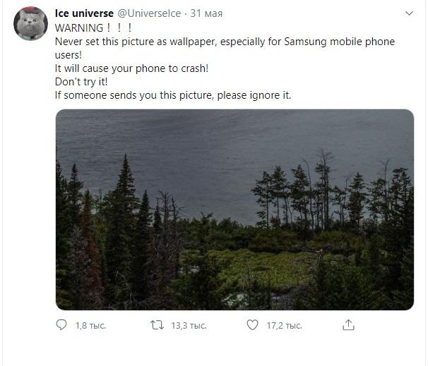 Картинка из сети вызывает сбои в работе смартфонов Samsung