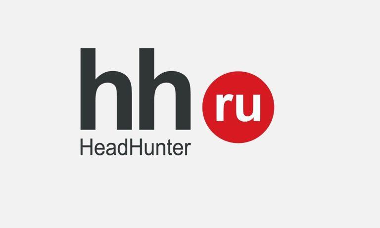 Контрольный пакет акций ресурса HeadHunter продадут за 820 миллионов долларов