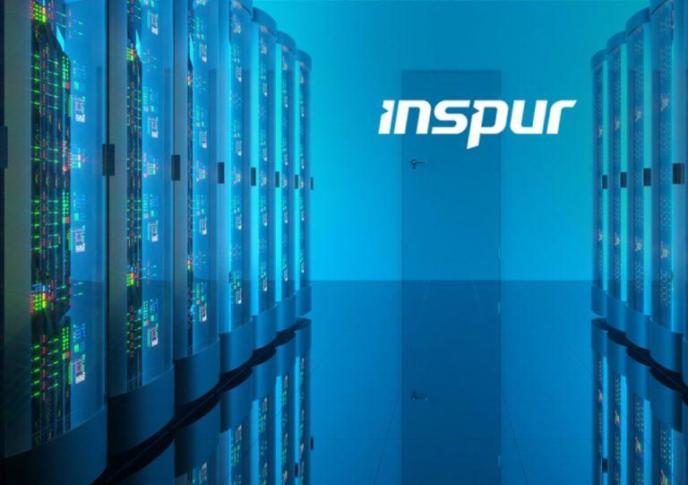 Правительство США запретило Intel продавать процессоры крупнейшему в Китае производителю серверов