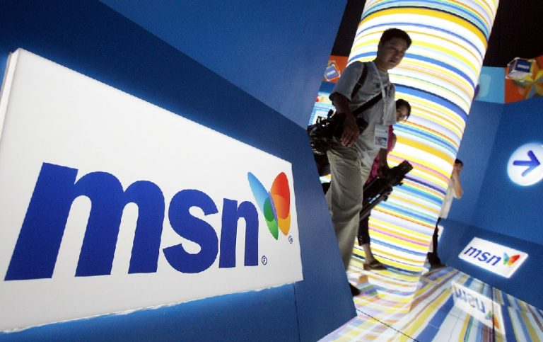 Microsoft сокращает сотрудников новостного отдела и облачного сервиса