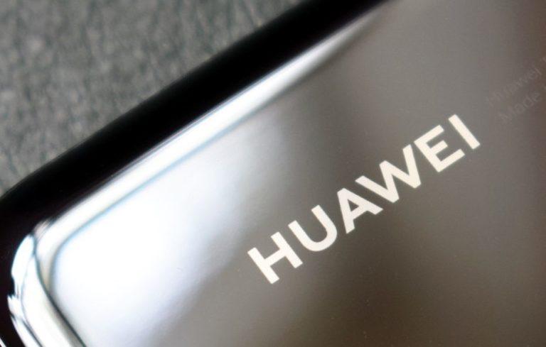 15 сентября начнёт действовать новый пакет санкций против Huawei