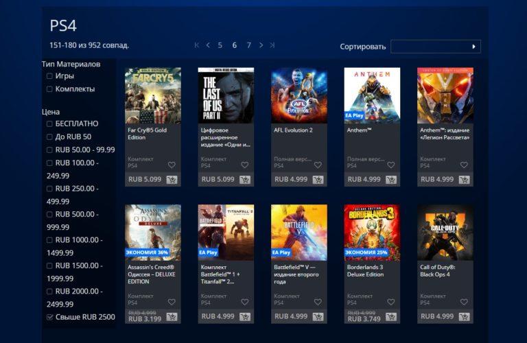 В российском онлайн-магазине PS Store взлетели цены на игры