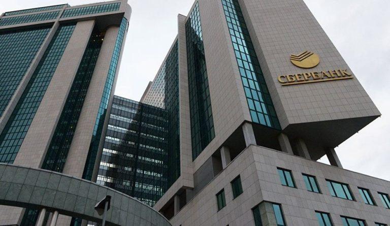 Сбербанк вступает в гонку за рынок беспилотных автомобилей в России