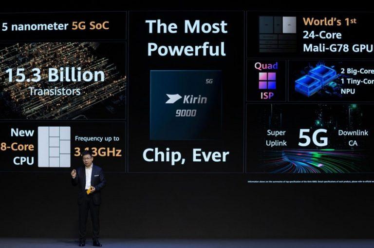 Huawei выпустила Mate 40 — последний смартфон с собственным продвинутым процессором