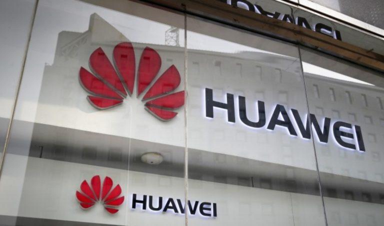 Huawei запустит собственное производство чипов для оборудования 5G