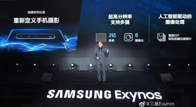 Samsung представила мобильный процессор Exynos 1080