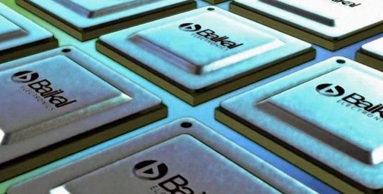 Готовятся к выпуску недорогие версии процессоров «Байкал»