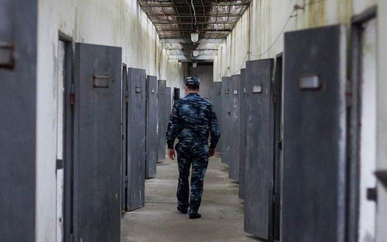 ФСИН проведёт всероссийскую цифровизацию исправительных учреждений за 25 миллиардов рублей