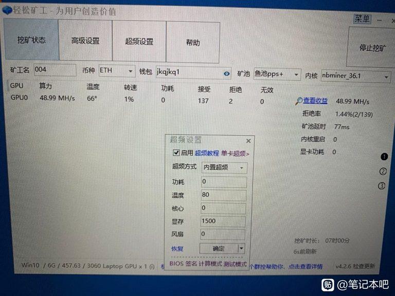 GeForce RTX3060 может оказаться недоступен из-за майнеров