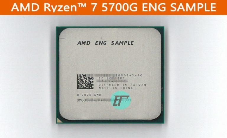 В сети «засветился» гибридный Ryzen 7 5700G