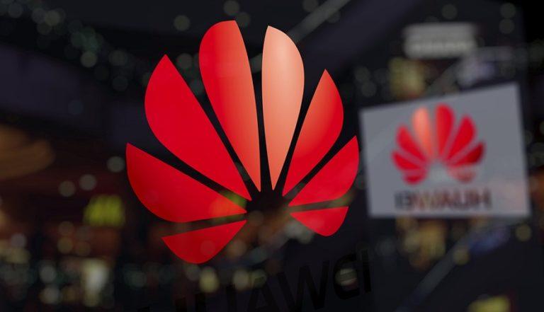 Huawei работает над игровой консолью