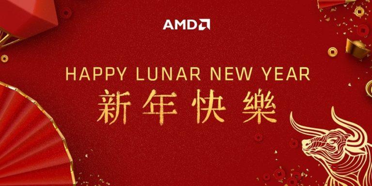 Глава AMD Лиза Су поздравила подписчиков с Китайским Новым Годом