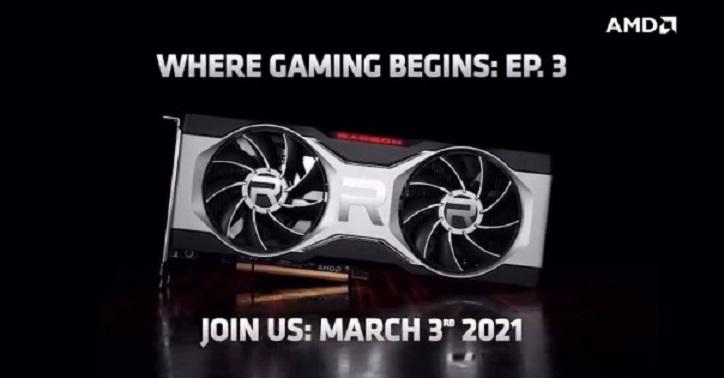 AMD анонсирует Radeon RX6700XT уже 3 марта