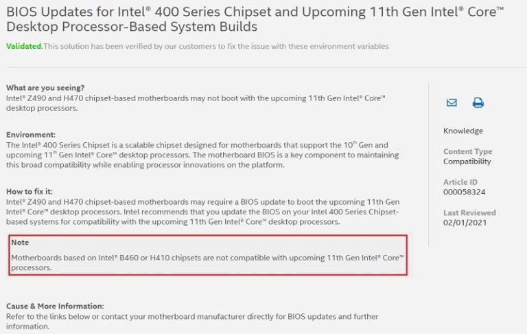 Наборы логики H410 и B460 не получили совместимость с процессорами Core 11го поколения