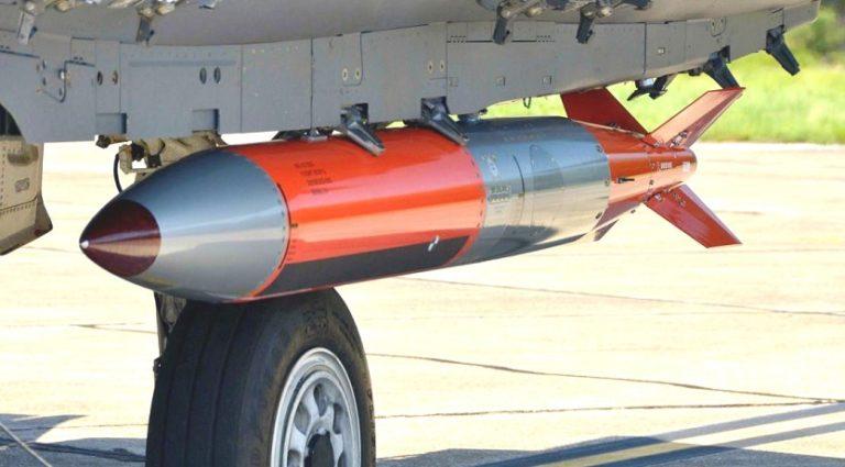 США сократили на треть свой арсенал ядерных бомб в Европе