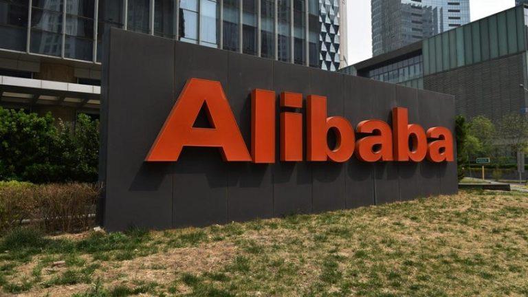 Торговую группу Alibaba оштрафовали на 2,77 миллиарда долларов