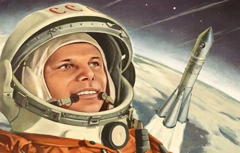 С Днём Космонавтики!