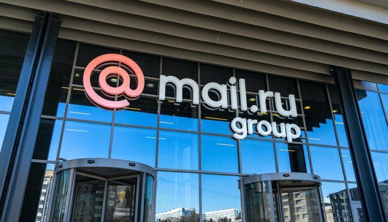 Mail.ru Group потеряла 6 миллиардов рублей на киберспортивном инвестпроекте