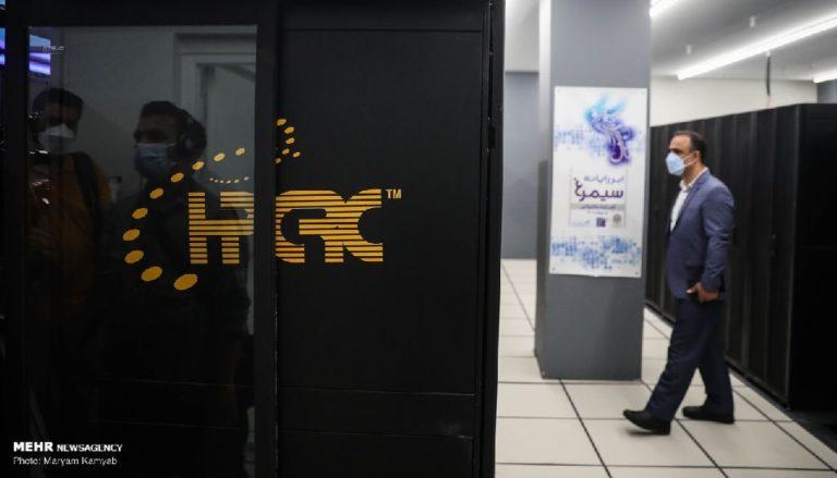 Иран запустил суперкомпьютер собственной разработки