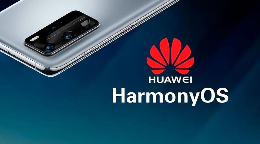 Huawei задёшево поменяет владельцам своих смартфонов комплектующие и нарастит память ради установки HarmonyOS