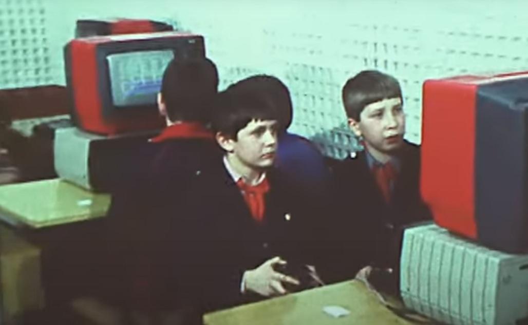Найдена самая первая реклама возможно первого компьютерного клуба СССР