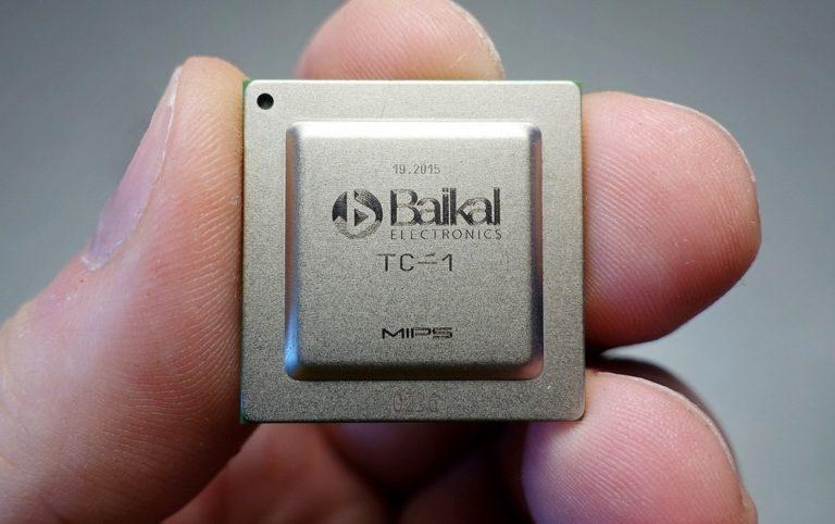 Производитель процессоров «Байкал» вложит 23 миллиарда рублей в создание новых моделей